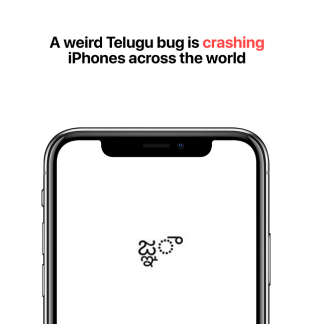 Say Hello To The Scariest Telugu Letter For All The Apple
