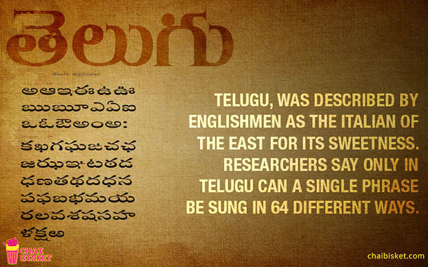 The Greatness of Telugu Culture, Told In 12 Pictures! - Chai