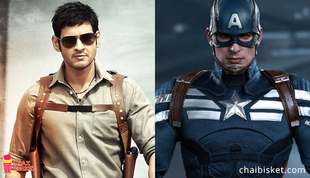 Mahesh Babu as superhero Captain America - Legit Lines