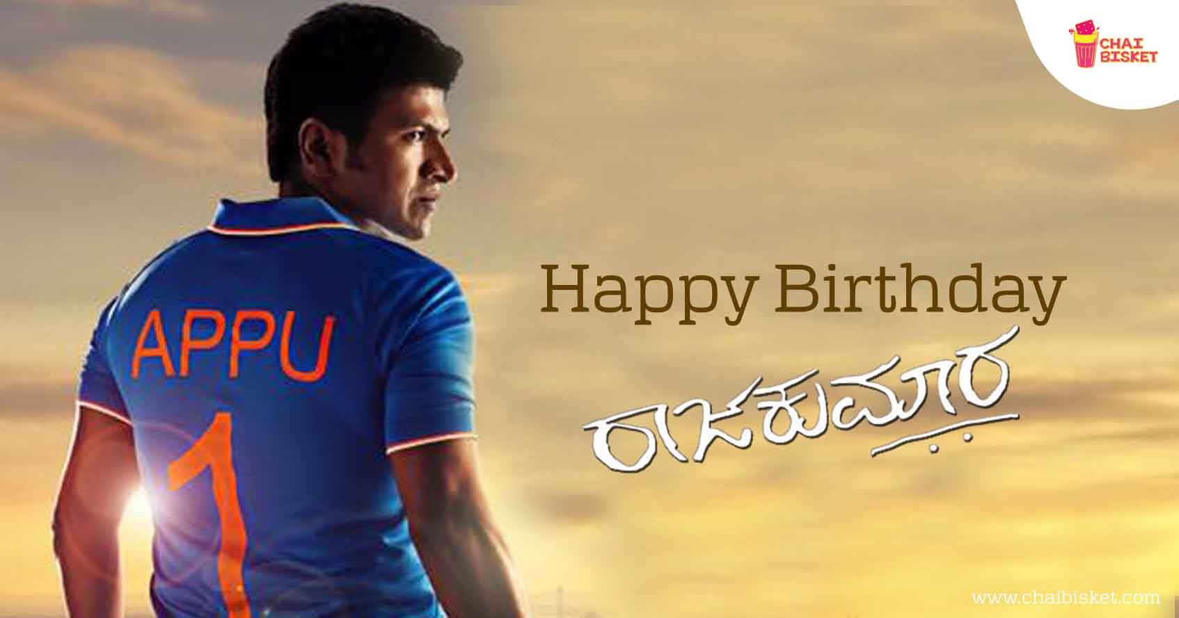 Heres How Power Star Puneeth Rajkumar Has Been Associated With