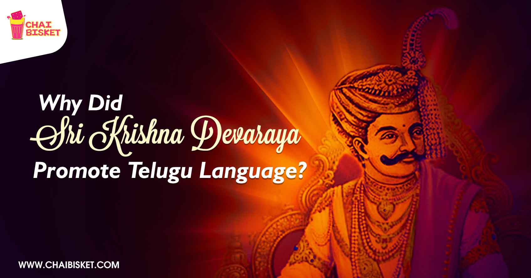The Story Of Why A Kannada Ruler Extensively Promoted Telugu