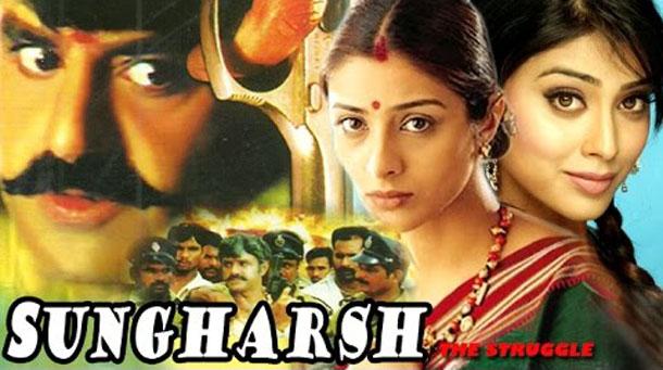 Balakrishna Movies