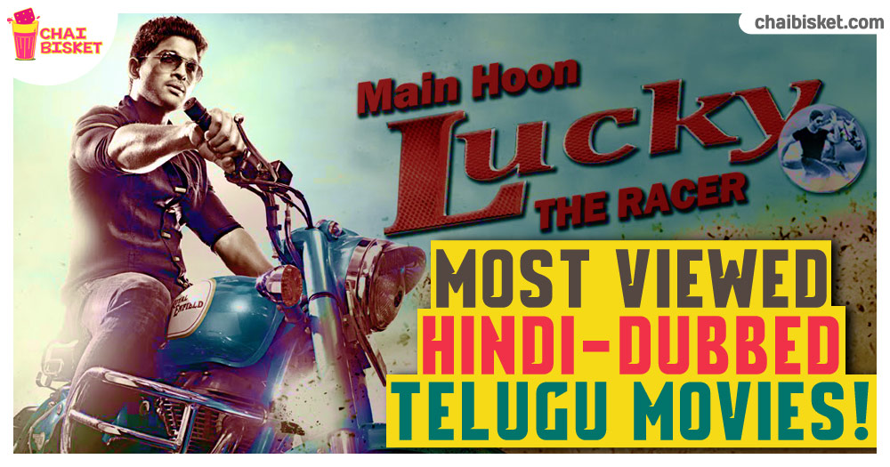 11 hindi dubbed telugu movies that scored crazy number of views on 11 hindi dubbed telugu movies that scored crazy number of views on youtube cinema ccuart Gallery
