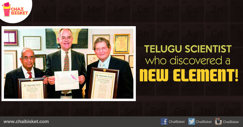 Meet the telugu scientist whose team discovered a new element in the meet the telugu scientist whose team discovered a new element in the periodic table people urtaz Image collections