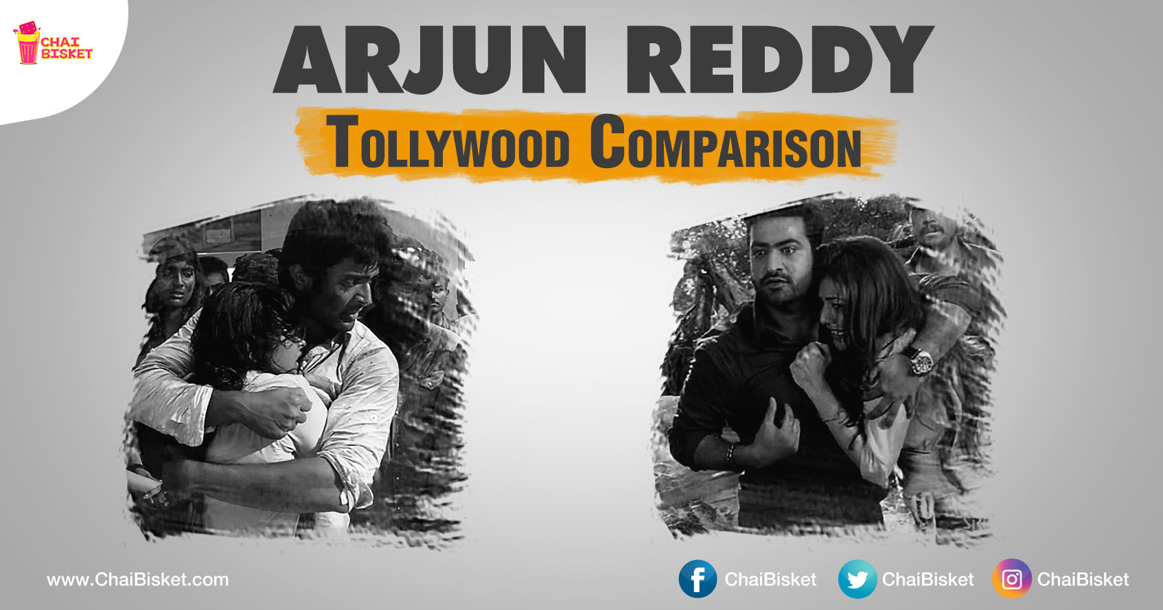 What If     Arjun Reddy Dialogues Were Used For Similar Type