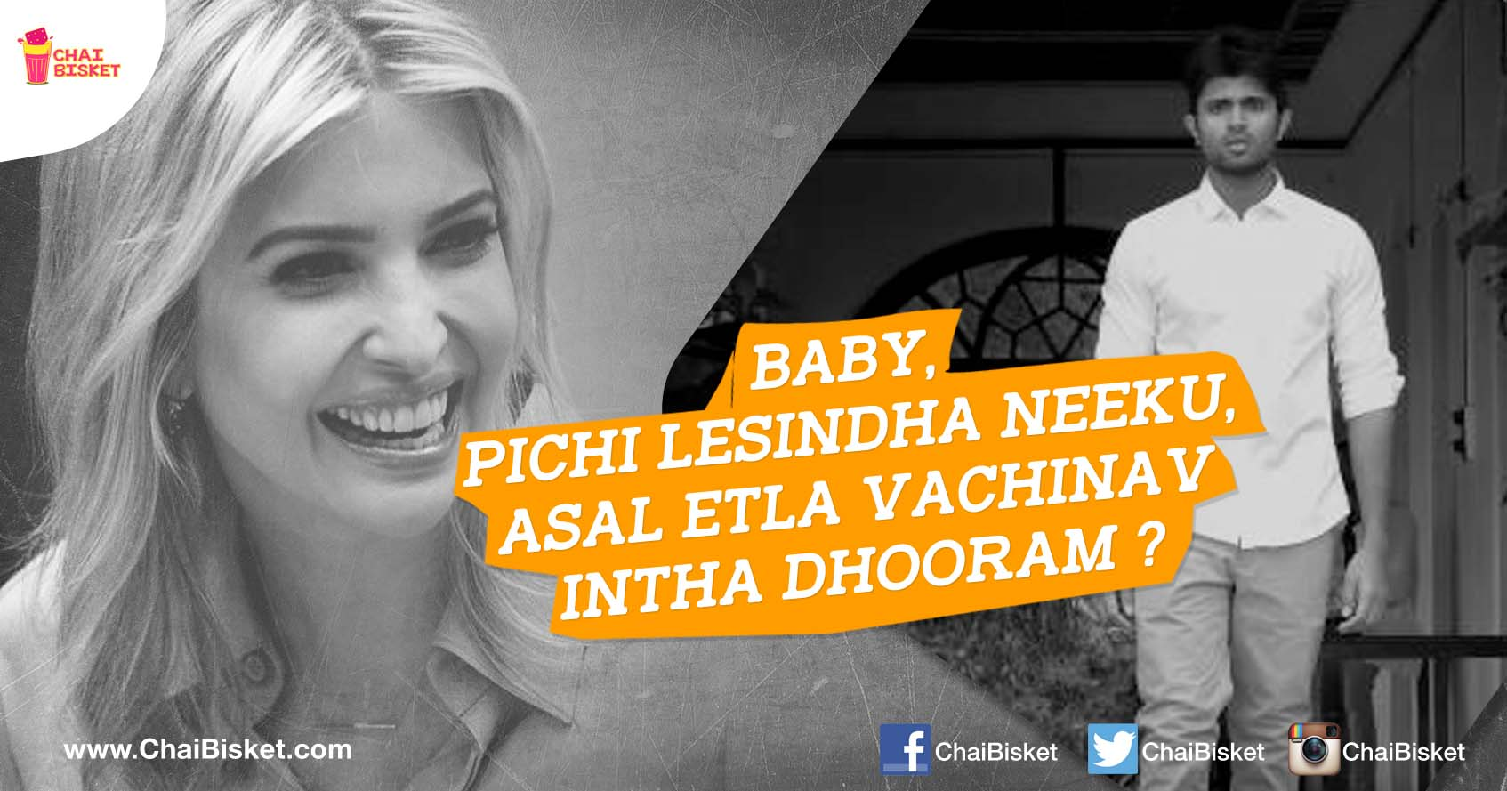 11 Hilarious Questions Our Meme Stars Want To Ask Ivanka Trump During Her  Visit To Hyderabad!