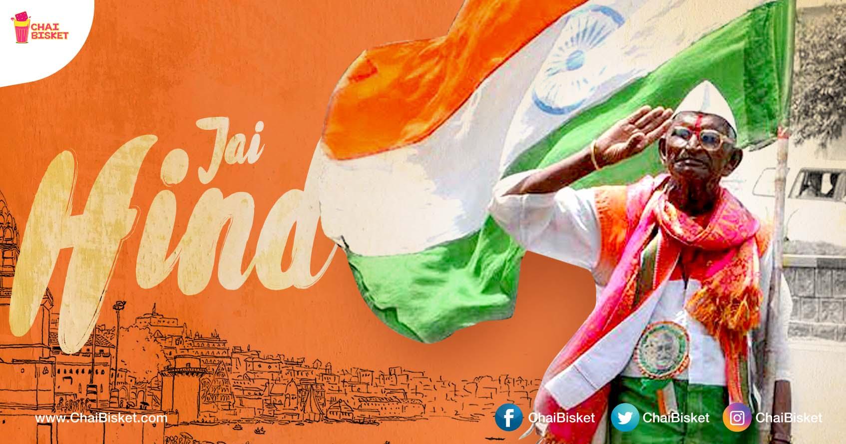 Jai Hind Telugu