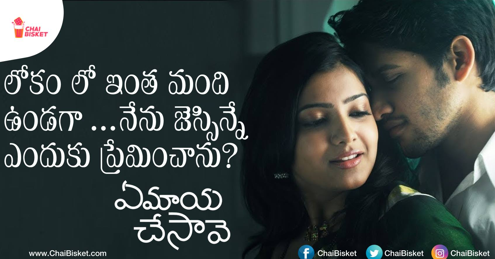 Most romantic dialogues in english