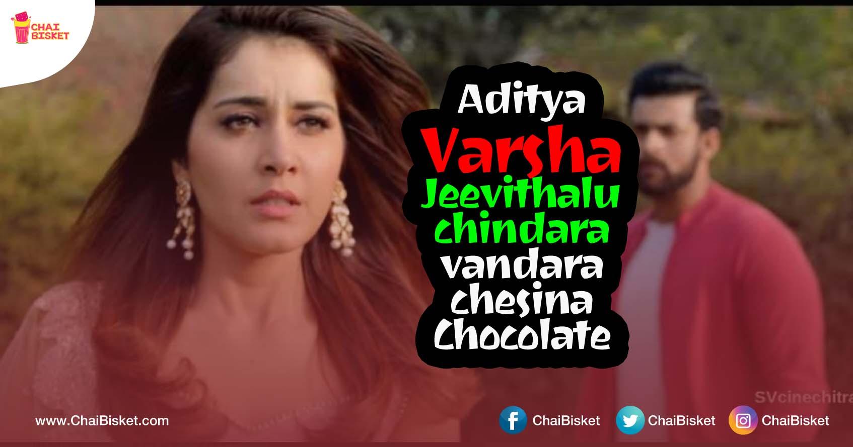 What If Scenes From Tholi Prema Movie Had Misleading Youtube