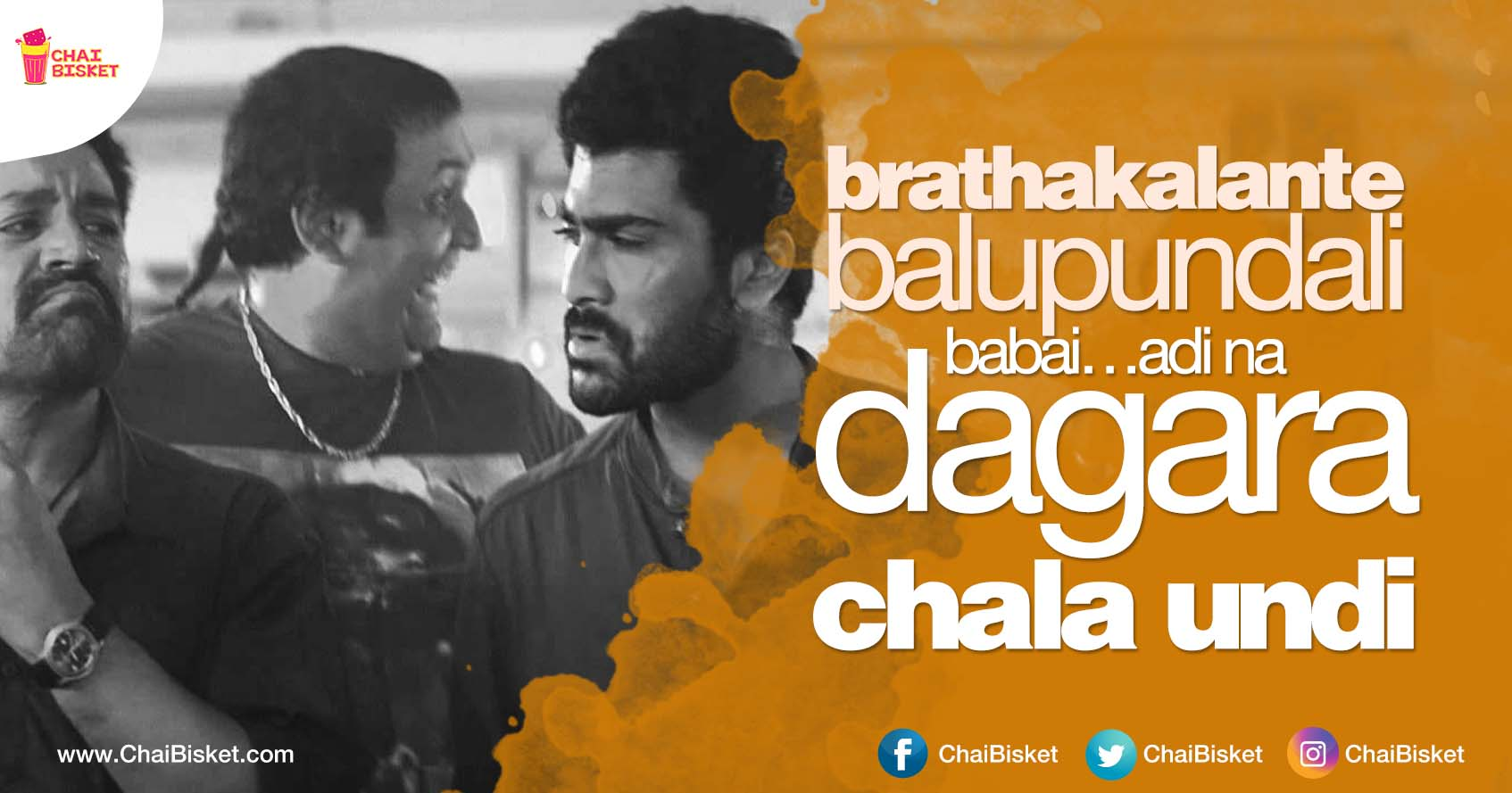 16 Dialogues By Sharwanand That Show The Perfectionist In Him