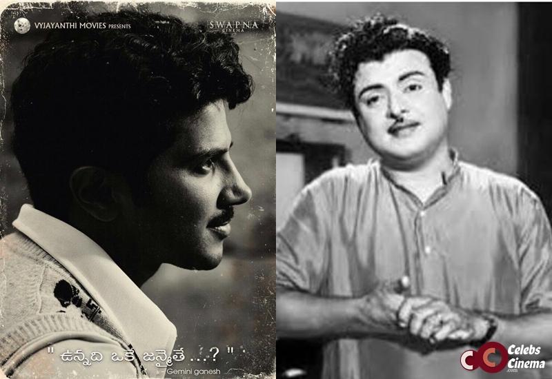 Dulquer Salmaan As Gemini Ganesan In Mahanati: Mahanati Who's Playing? Here's A List Of Actors & The