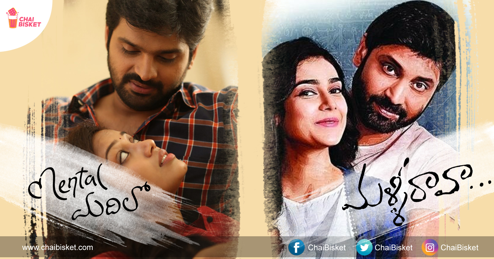 11 Recent Telugu Movies You Might've Missed In Theaters, But