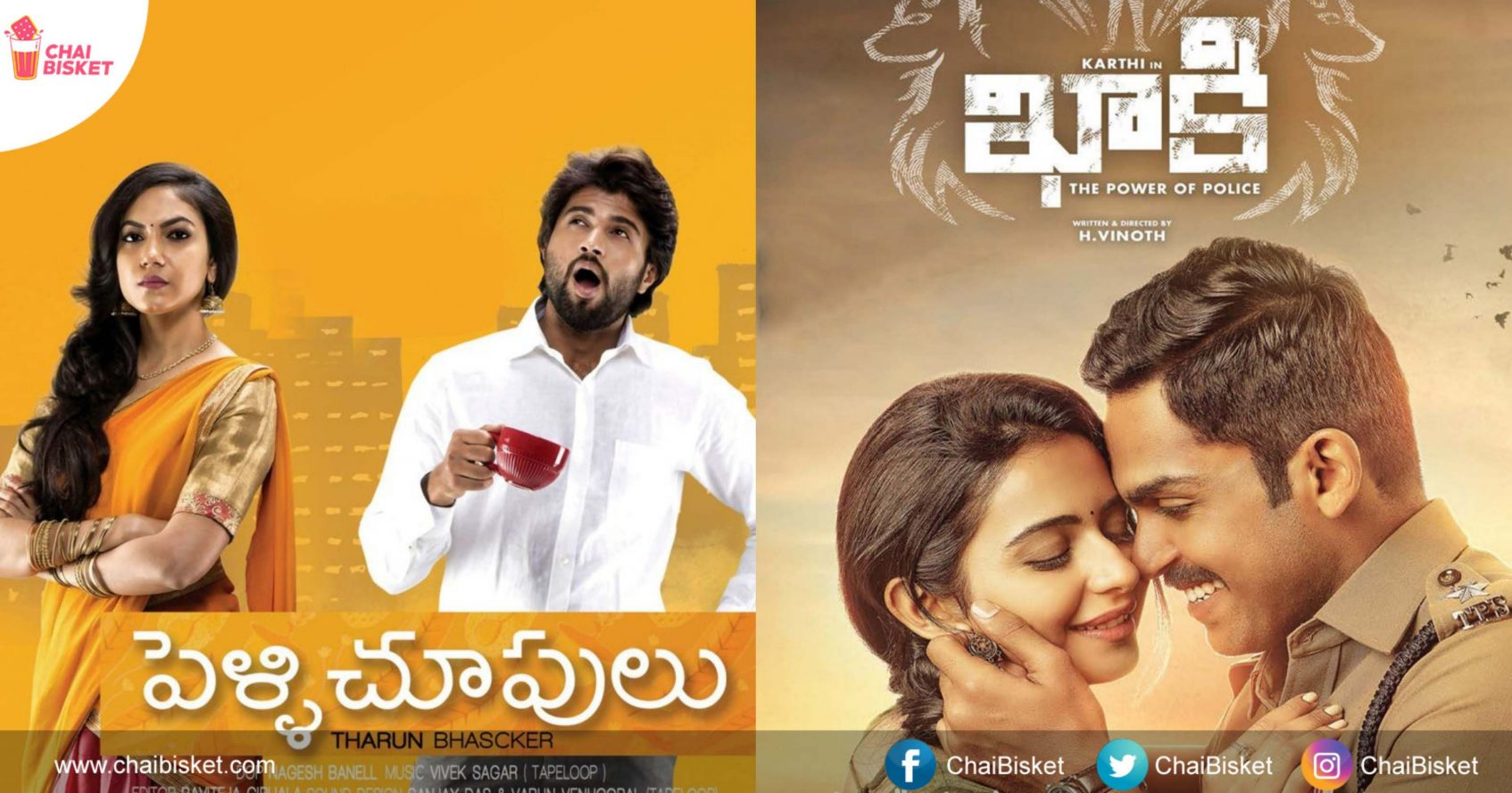 Latest telugu movie online watch free