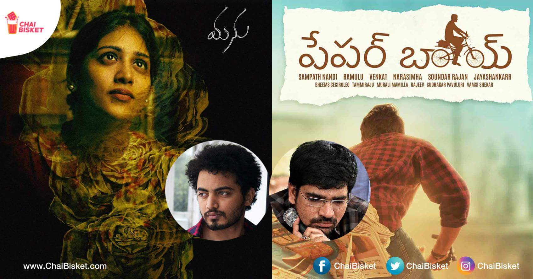9 Talented Telugu Short Film Makers Who Later Turned Into Directors Of Feature Films Chai Bisket