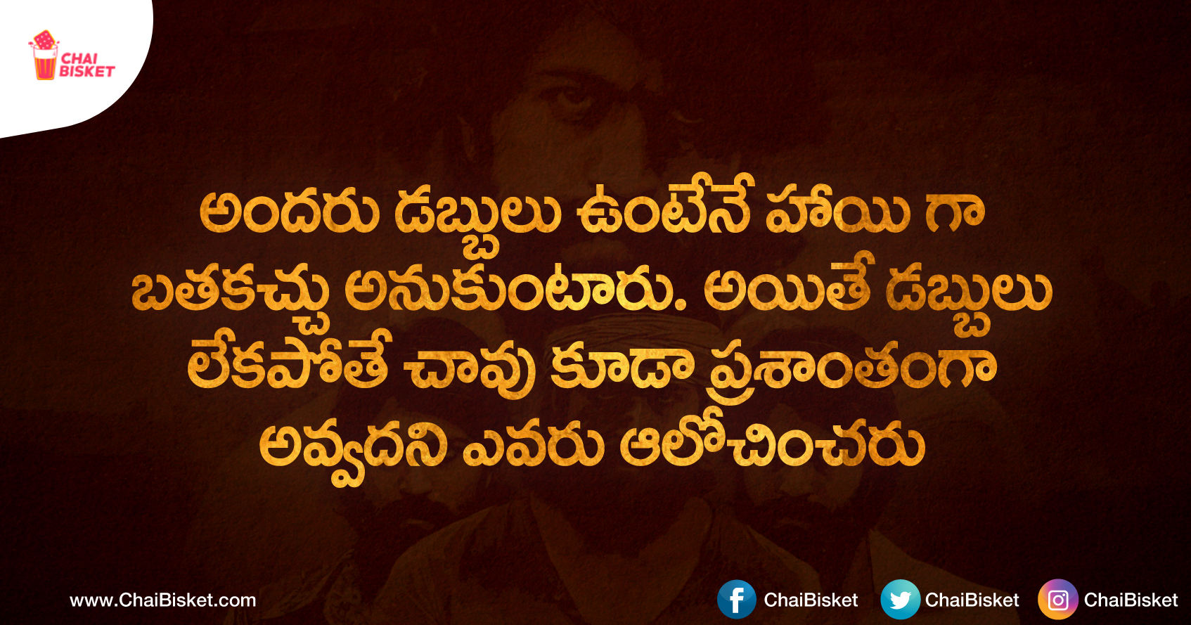 24 Oora Maass Dialogues From KGF, That Made Us Whistle Madly