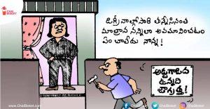 eenadu cartoonist Archives - Chai Bisket