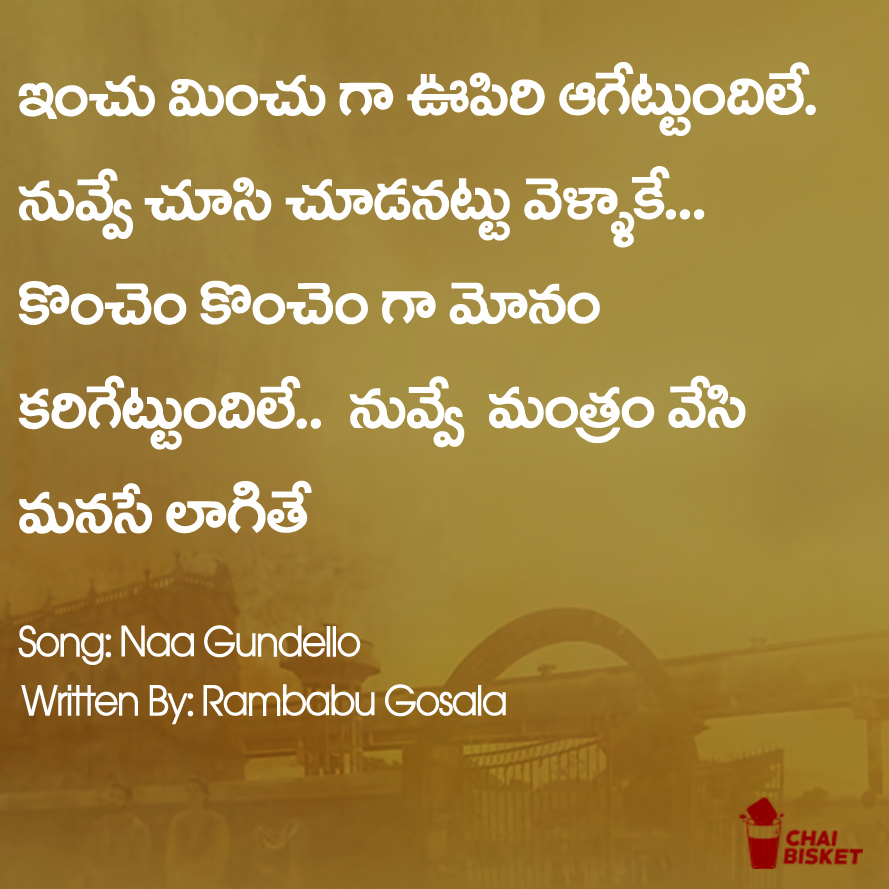 majili songs lyrics
