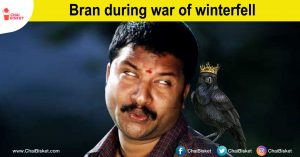 Game Of Thrones Telugu Funny Archives Chai Bisket