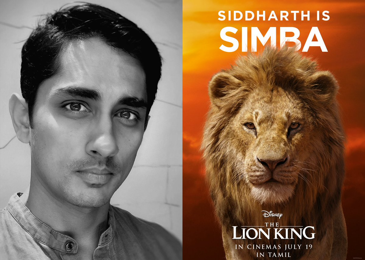 Disney Released The List Of Telugu Actors Who Are Voicing For The Lion King We Can T Wait Anymore Chai Bisket