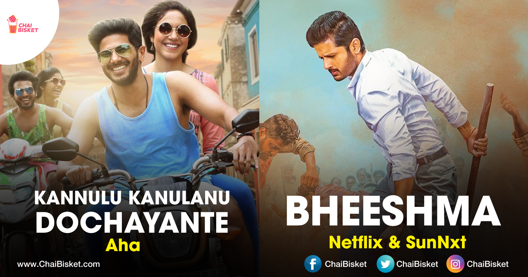 Bored In Lockdown Here Are 24 New Movies Of 2020 In Telugu On Ott Platforms Chai Bisket