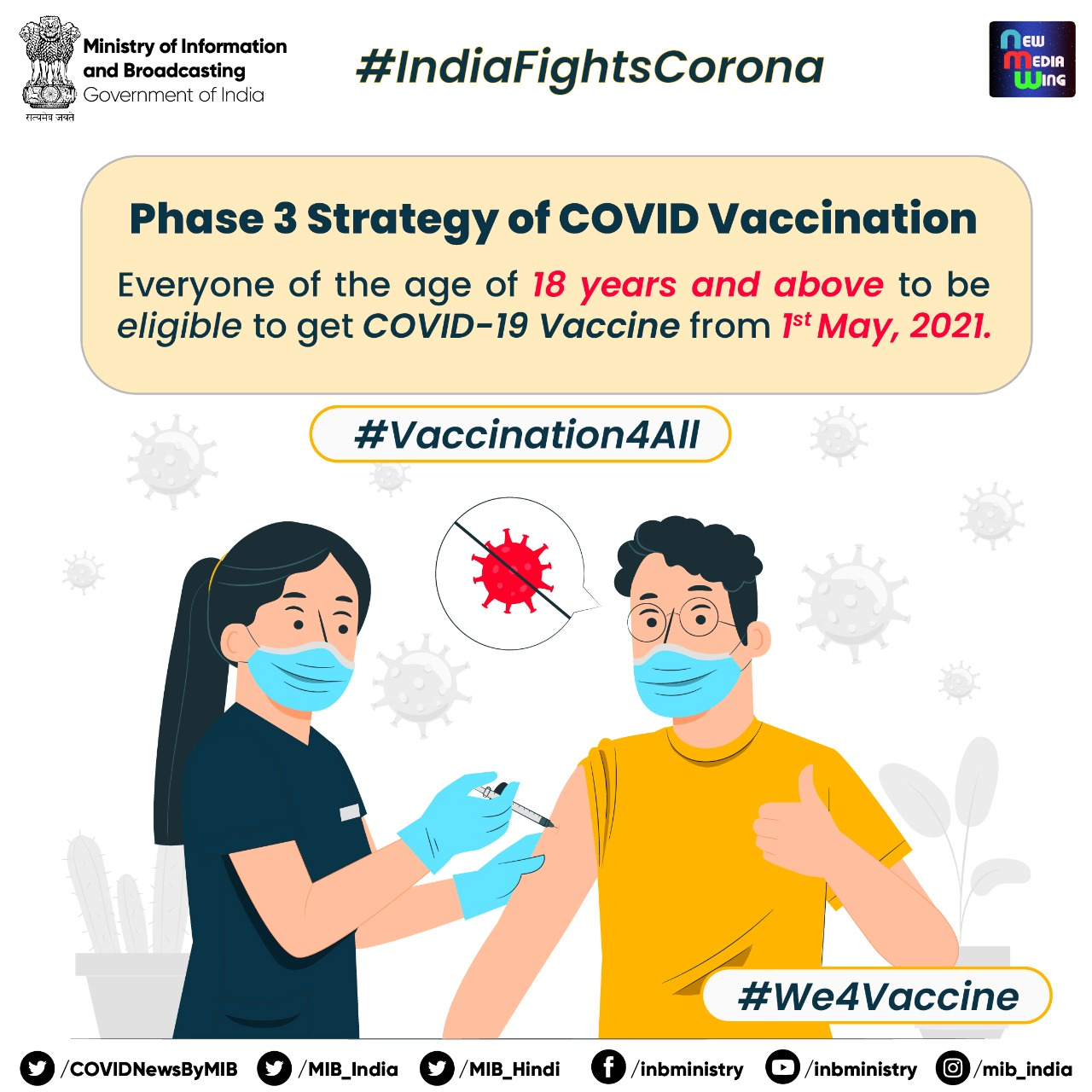 Here Are All The Details About Phase-3 COVID Adult Vaccination Drive That Is To Start From May 1st 2021