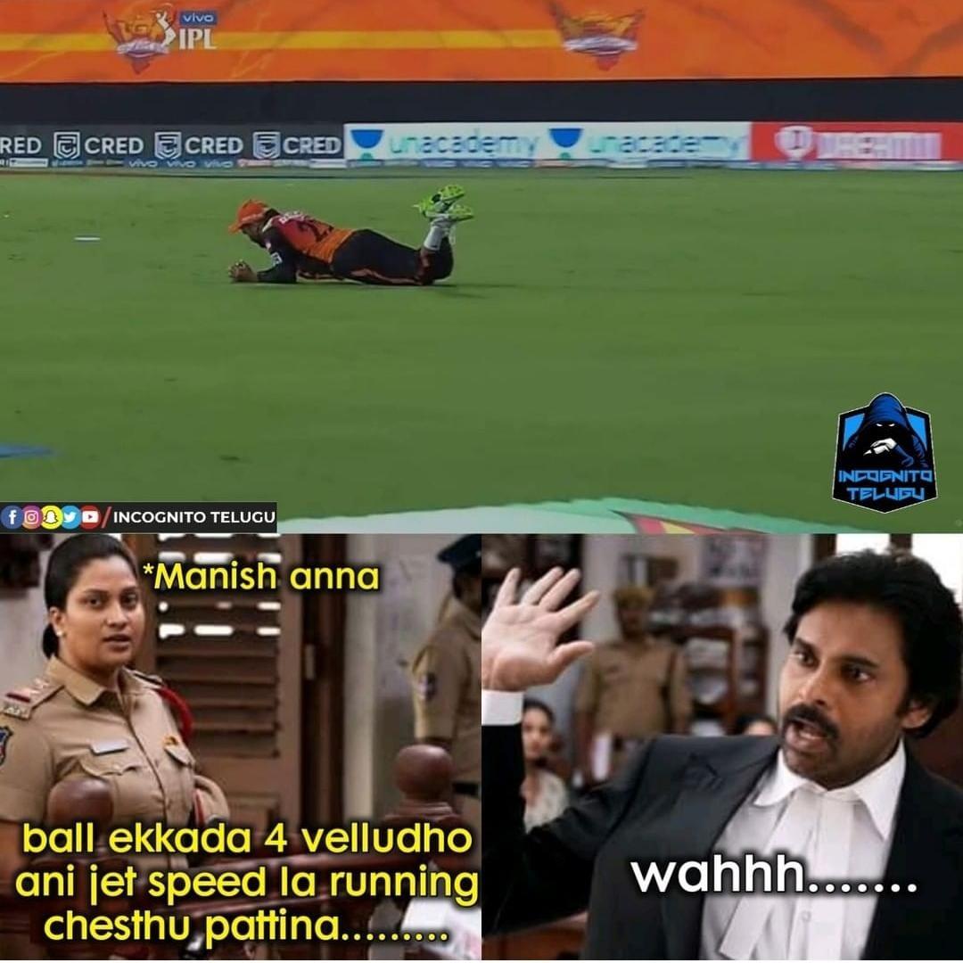 Win Aye Match Ra Mawa :Memes That Sum Up Today's SRH vs RCB Match