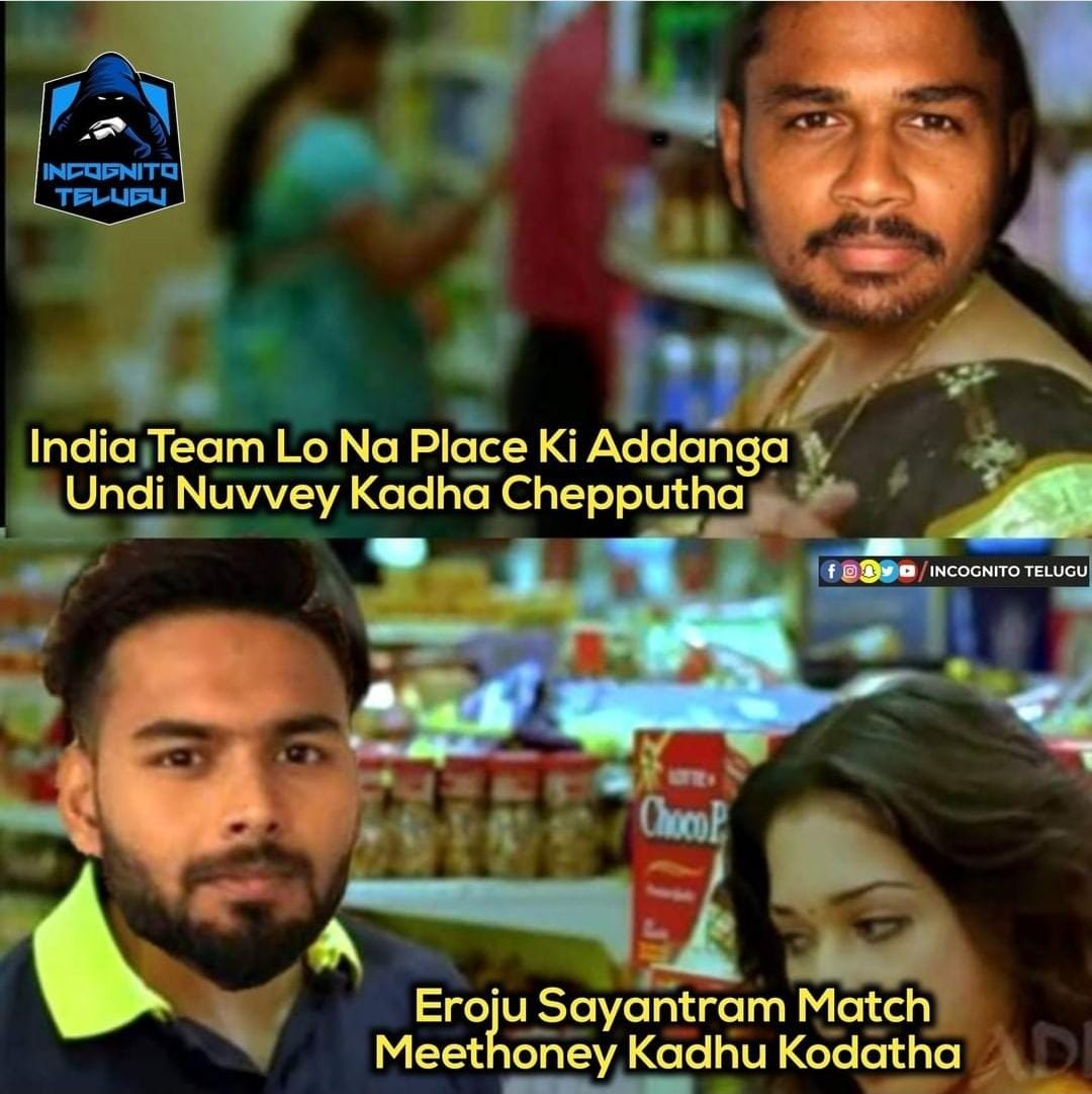 Unadkat Uthikesadu: Memes That Sum Up Today's RR vs DC Match