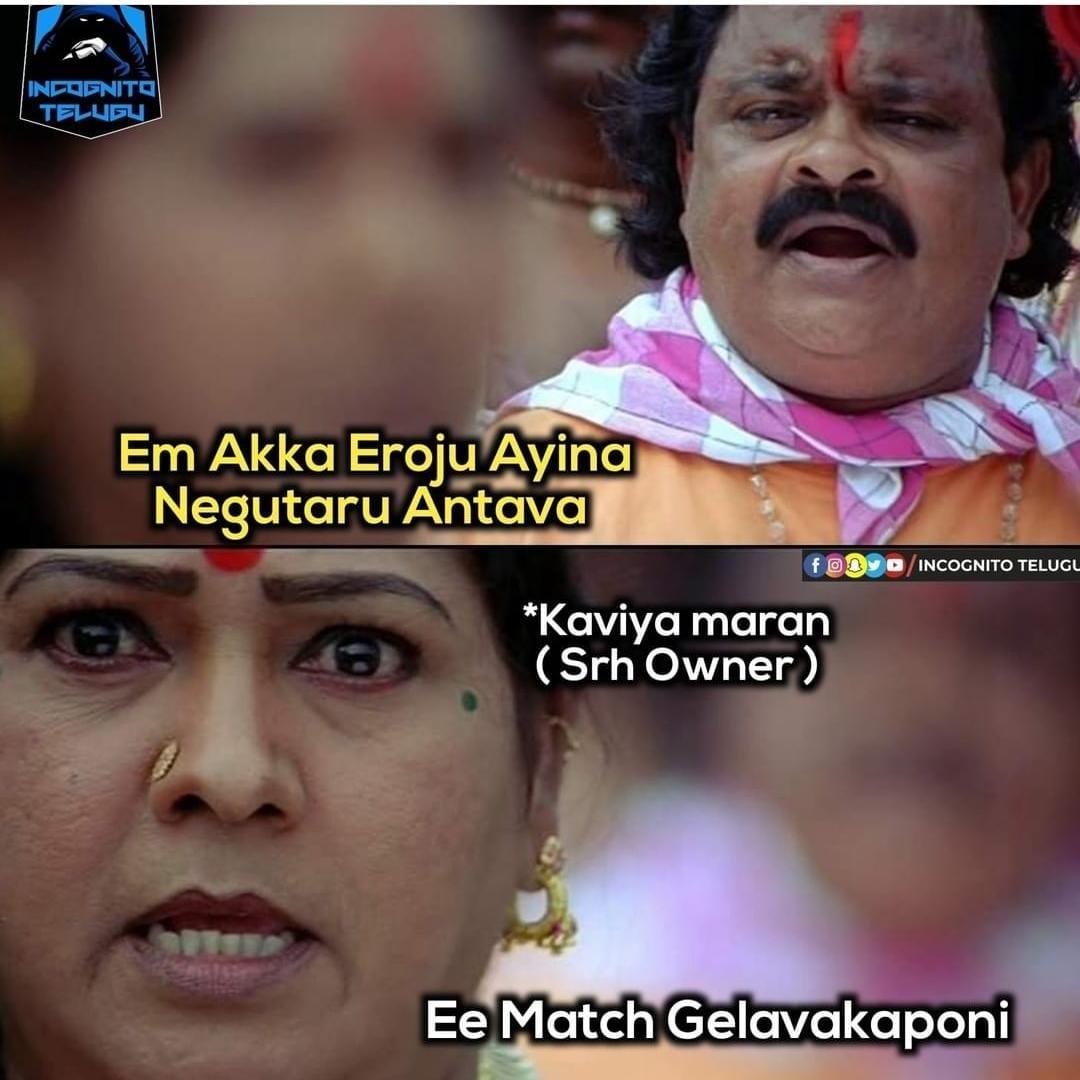 Openers Ki Mundhu, Openers Ki Tharvatha: Memes That Sum Up Today's SRH vs MI Match