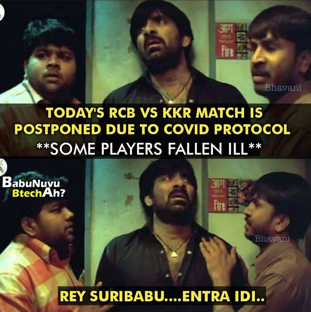 Arey Naaku Bhayamaithundiraa : Memes That Sum Up Manobhaavaalu Of Every IPL Fan Right Now